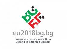 Структурни фондове на ЕС - информационен портал